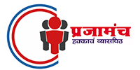 prajamanch news channel